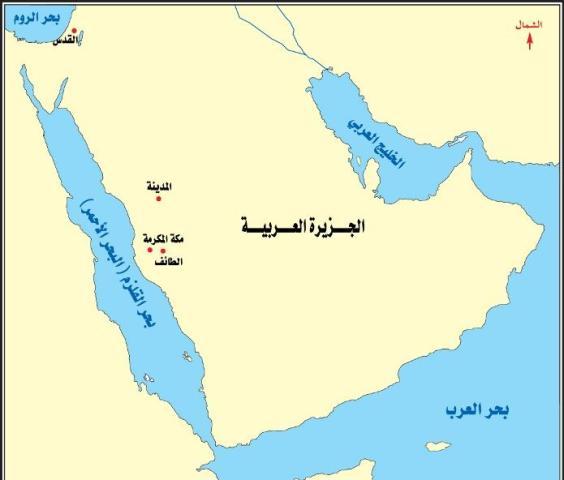 الجزيرة العربية خريطة جديدة