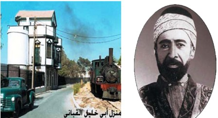 Image result for أبو خليل القباني