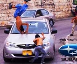 اسرائيلى يصدم طفلين فلسطينين اعلان لسياره سوبارو